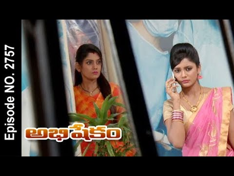 Abhishekam | 17th November 2017 | Full Episode No 2757