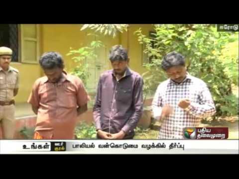Ungal-Oor-Ungal-Kural-Morning-30-03-2016-Puthiyathalaimurai-TV