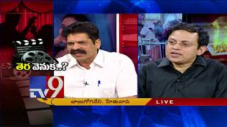 Video Sri Reddy isssue -  Babu Gogineni Vs Producer Prasanna Kumar  - TV9 MP3, 3GP, MP4, WEBM, AVI, FLV April 2018