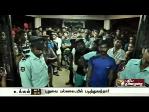 Chennai-girls-commits-suicide-in-Pondicherry-University