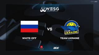 (RU) WESG Grand Final | map 1 | White-Off vs Team Ukraine | bo3 | by @Mr_Zais & @Toll_tv