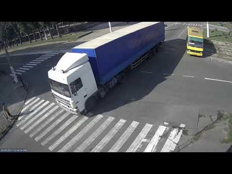 Авария в Каменском