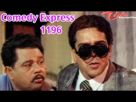 Comedy Express 1196 || Back to Back || Telugu Comedy Scenes