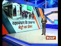 Delhi Metro services on Yellow Line affected due to technical snag - Video