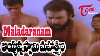Ayyappa Swamy Mahatyam Songs - Maladaranam - Sarath Babu - Devotional Song