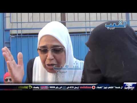 شاهد دعاء أمهات شهداء عرب شركس أمام مشرحة زينهم على السيسي و اعوانه