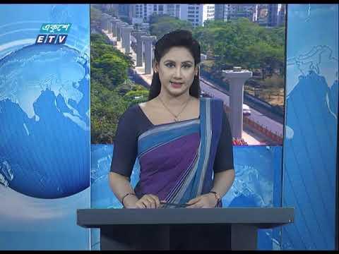 02 Pm News || দুপুর ০২ টার সংবাদ || 06 April 2020 || ETV News