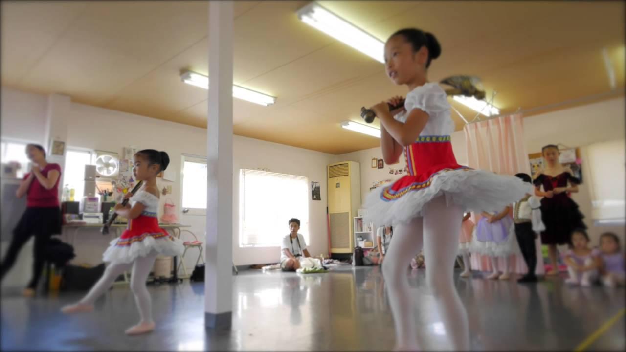 Anriインターナショナルバレエスクール