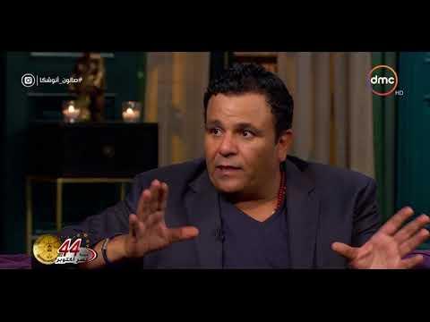 """""""كامننا"""" و""""معقول""""..هكذا يجمع محمد فؤاد بين الأغنية الجادة والبسيطة"""
