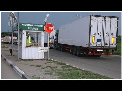 Россия и Беларусь договорились разрешить вопрос о пересечении границы