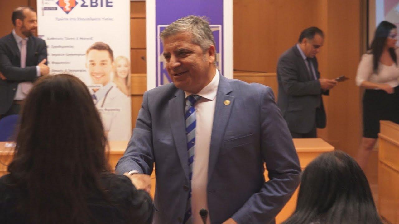 ΚΕΔΕ-ΣΒΙΕ: 50 υποτροφίες σε δημότες Αττικής