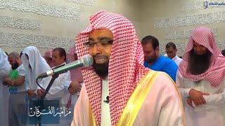 Download Video صرااخ أحد المصلين خلف الشيخ ناصر القطامي ( وَ بَرَزوا لله الوَاحِد القَهار)| رمضان 1436هـ MP3 3GP MP4