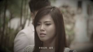 Video Touching Music Video 我懂了- 崇喆 MP3, 3GP, MP4, WEBM, AVI, FLV Desember 2018
