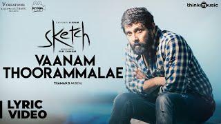 Vaanam Thoorammale Song Lyrics