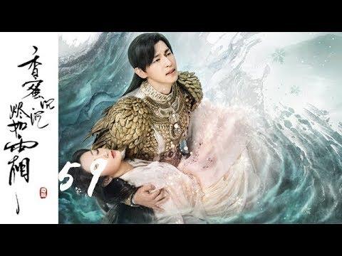【香蜜沉沉烬如霜】Ashes of Love——59(杨紫、邓伦领衔主演的古装神话剧) - Thời lượng: 44 phút.