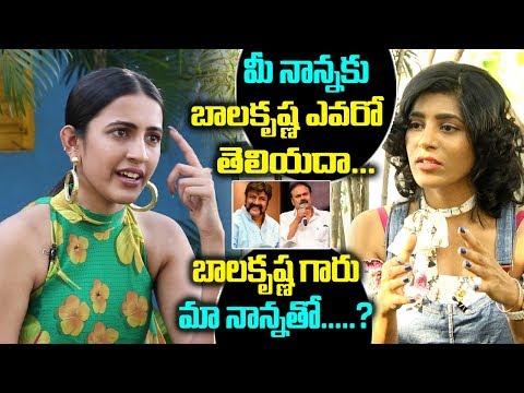 Niharika About Naga Babu Satirical Comments On Balakrishna