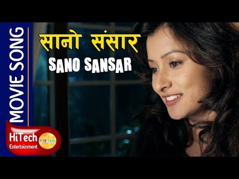 (Sano Sansar |Movie Song | Karma Shakya |Namrata Shrestha |Babu Bogati | Jiwan Luitel |Vinay Shrestha - Duration: 5 minutes, 28 seconds.)