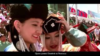 Өлзийтэй Монгол