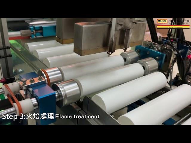 FA-LV1 全自动单色曲面专业硅利康填缝胶管网印机