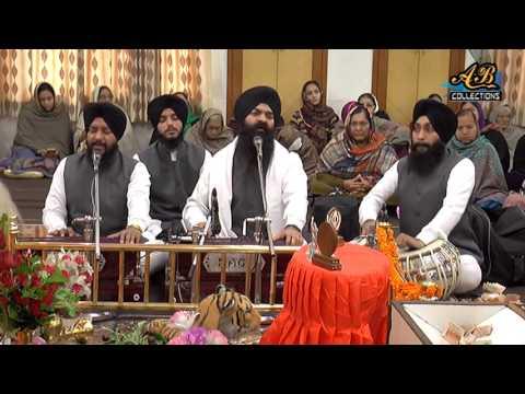 Har Aradh Na Jana Re Bhai Gagandeep Singh Ji Sri Ganga Nagar Wale