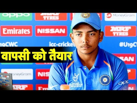 Prithvi Shaw gives a major update on his fitness, expects to return strongly in IPL 2019
