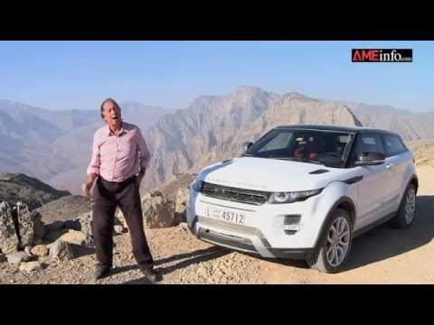 Range Rover Evoque tackles the Hajjar Mountains - A Phil Blizzard Test Drive