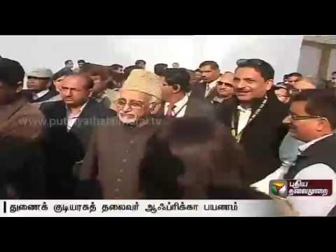 Vice-President-Hamid-Ansari-to-go-on-5-day-African-nation-tour