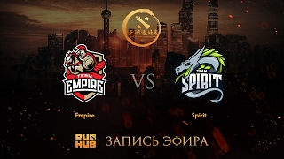 Empire vs Spirit, DAC 2017 CIS Quals, game 3 [V1lat, Faker ]