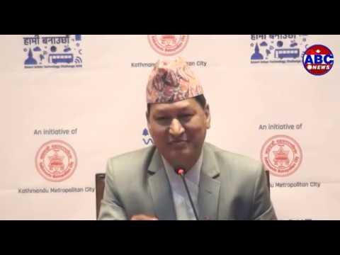"""(ABC Report :- """"काठमाण्डौ च्यालेन्ज"""" कार्यक्रम जसले शहरलाई स्मार्ट बनाउने मार्गप्रशस्त गर्ने - Duration: 3 ...)"""