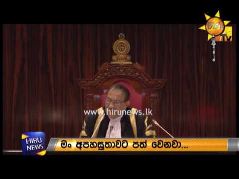 Parliament heats up on Divulapitiya