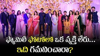 Video Naga Chaitanya Samantha Reception | One Person Missing in Chaitu Sam Wedding Reception MP3, 3GP, MP4, WEBM, AVI, FLV November 2017