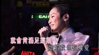 Download Lagu 何韻詩 以身犯險 + 明目張膽 HOCC (SUPERGOO演唱會2009) DVD版本 Mp3