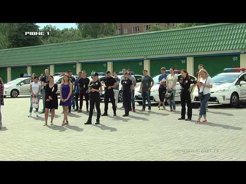 У Рівному стартував новий набір патрульних поліцейських   [ВІДЕО]