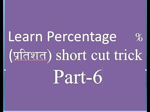 (Percentage part 6 - Duration: 21 minutes.)