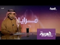 مرايا .. جامعة الإرهاب العابرة للأوطان