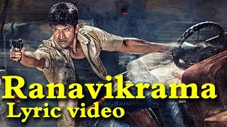 Title Track - Song Video - Ranavikrama