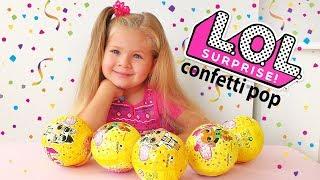 Video Диана и Новый LOL Surprise Confetti POP! Что умеют Новые Куклы ЛОЛ Сюрприз? MP3, 3GP, MP4, WEBM, AVI, FLV Agustus 2018