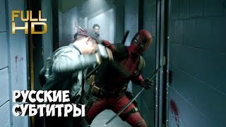 Video Where's Francis? | Deadpool MP3, 3GP, MP4, WEBM, AVI, FLV Agustus 2019