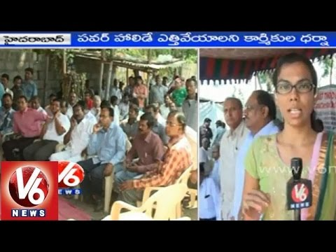 Small Scale Industries held strike protesting against government on power cut