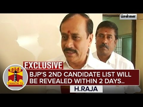 BJP2nd-Candidate-List-will-be-released-within-2-Days--H-Raja-Exclusive-Thanthi-TV