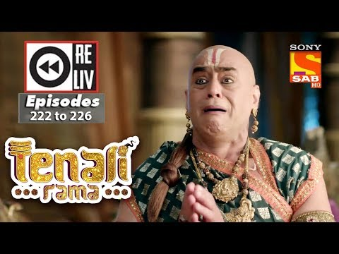 Weekly Reliv - Tenali Rama - 14th May To 18th May 2018 - Episode 222 To 226