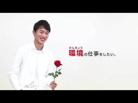富山大原学園 TVCM