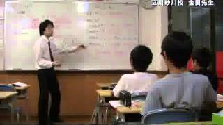 立川砂川校 中2英語 「不定詞」