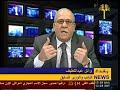 وائل عبداللطيف ، اوجهة نظره الشخصية نفاد المادة 140 قد انتهى ولابد من معالجته دستوريا
