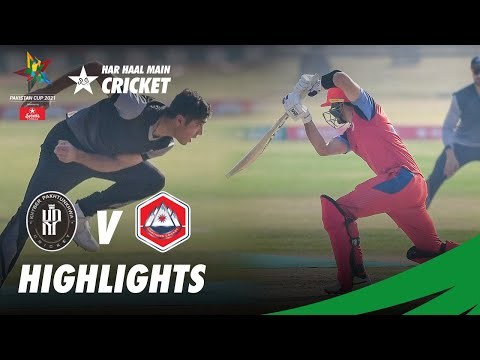 Short Highlights | Northern vs KP | Pakistan Cup 2021 | PCB | MA2T