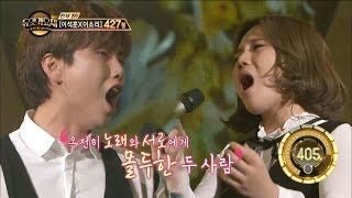 Download Lagu 【TVPP】Sandeul(B1A4) - Etude of Memory, 산들(비원에이포) - 기억의 습작 @Duet Song Festival Mp3