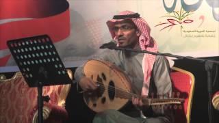 عبدالمجيد الفهاد - خلاص لا ترجع - ليلة وفاء لسلامة العبدالله - ثقافة حائل