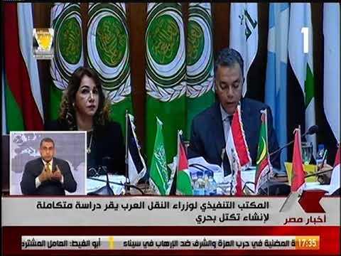 وزير النقل يترأس المكتب التنفيذي لوزراء النقل العرب الدورة 60