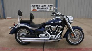 6. $9,499:  Pre Owned 2014 Yamaha Roadliner S 1900 Overview and Review