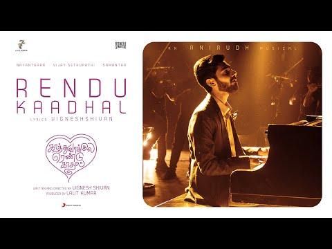 Rendu Kaadhal